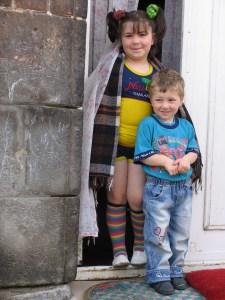 Gyumri Children Res.