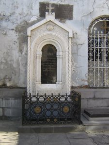Sayat Nova Tomb_Davit