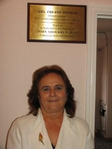 Mrs. Shahaspyur Baran