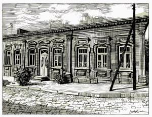 Gyumri. School No. 1.jpg