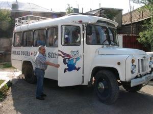 ACYOA group Bus_resize.JPG