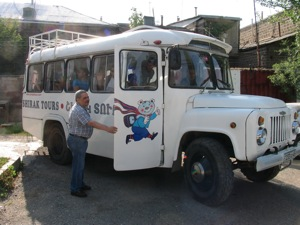 ACYOA group Bus_resize.JPG