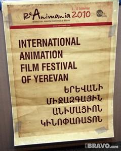 ReAnimania Film Festival 2010_Bravo.am