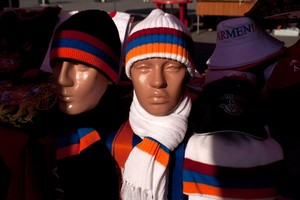 Tricolor_armenia